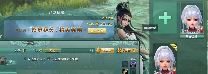 ppt 背景 背景图片 边框 模板 设计 相框 游戏截图 833_297