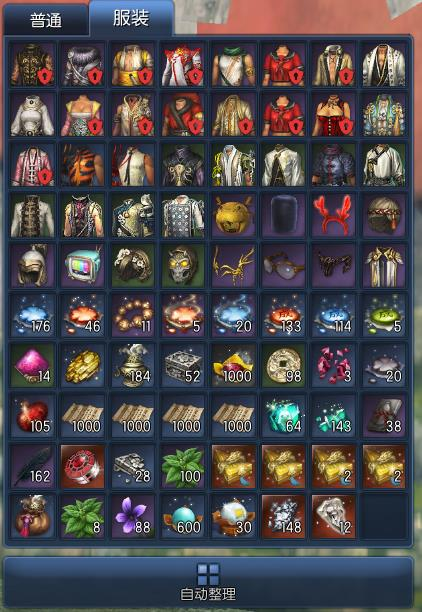 110级无QQ极限男13星剑士,一套好友乌龟八逃生游戏15关攻略图片
