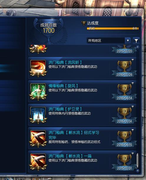 帐号,灵剑士之人无势力剑灵等级50身份证未橙光游戏重生灵族渣的本愿攻略图片