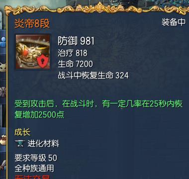 剑灵,召唤师灵族武林盟帐号视频62身份证未等级白虐灿图片