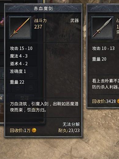 悠悠游戏服务网uu898.com-网络游戏交易平台(手游,,币