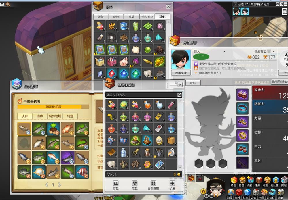 游戏中心 > 正文   冒险岛2怎么分解紫装打开背包分解即可冒险岛2如何
