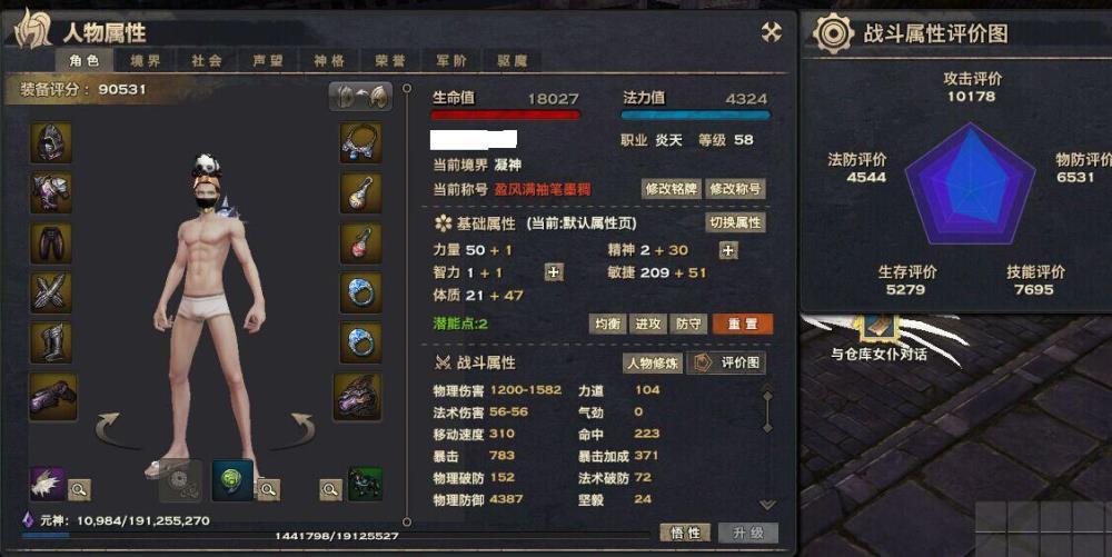 58炎天15W+战cc高阶2次没打不玩了便宜卖,天谕,龙之 ...