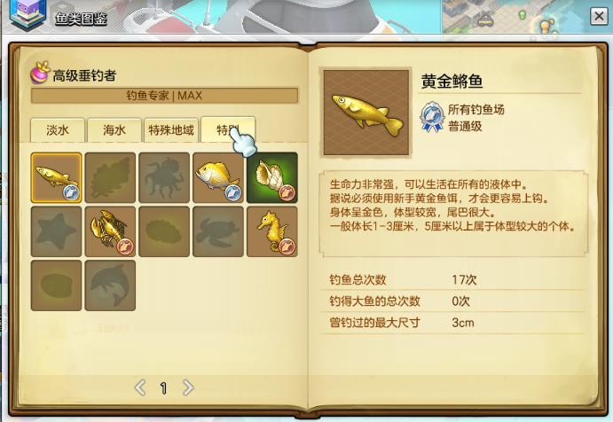 账号交易 冒险岛2交易 测试区 造梦测试服 冒险岛2游戏账号交易  商品
