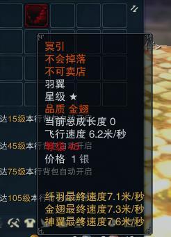 诛仙3冥引怎么获得_诛仙彩翼诛仙冥引诛仙3冥引翅膀uu898寄售