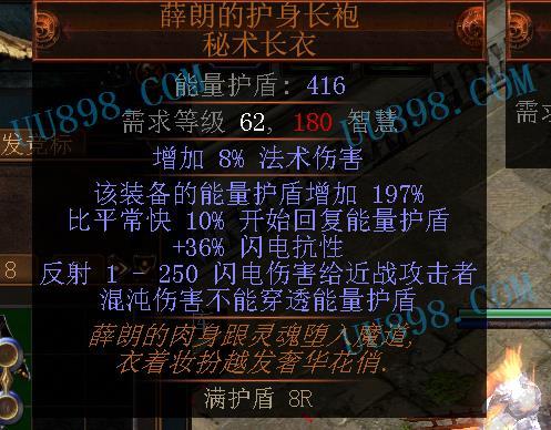 悠悠游戏服务网uu898.com-最大最安全的网络游戏交易