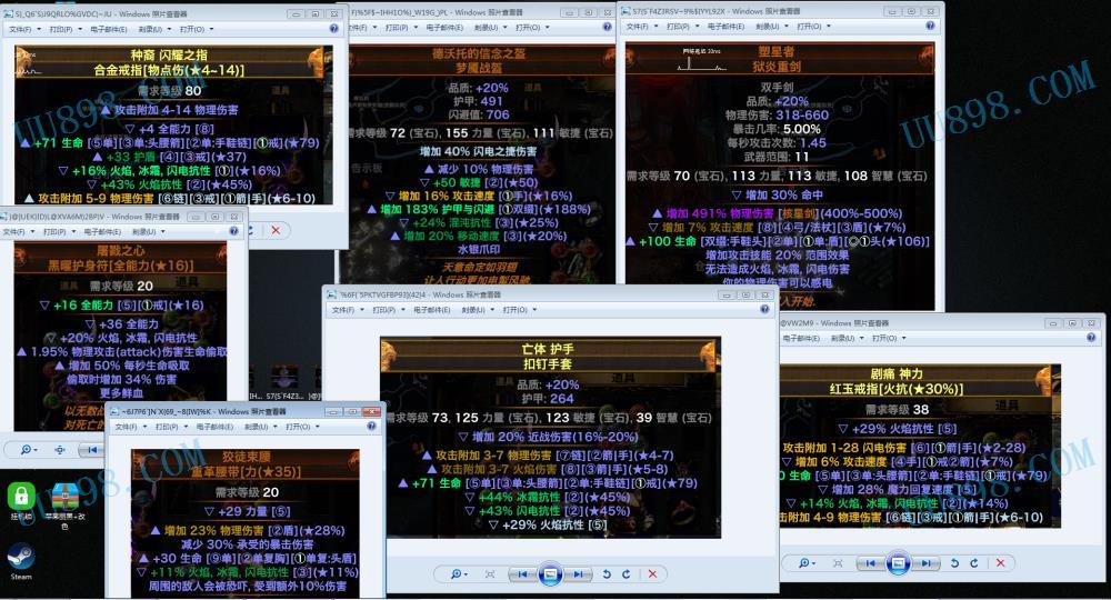 com-最大最安全的网络游戏交易